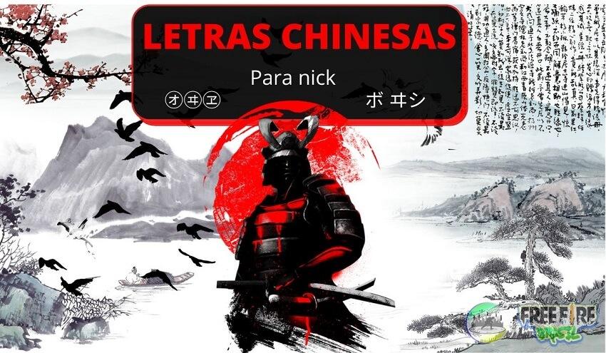 Letras Chinesas para Nick do Free Fire - Copiar e Colar