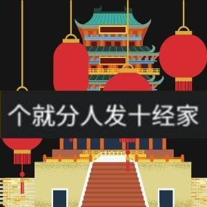Símbolos Chineses ou Letras Chinesas para Nick do Free Fire
