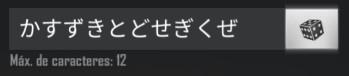 letras japonesas e nicks japoneses para jogos